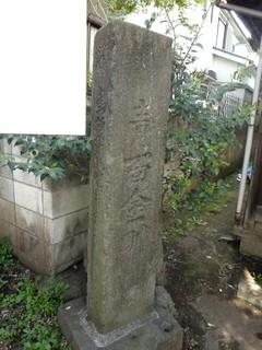 kansei12nenkoushintou.jpg