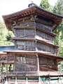 yamadera370 18 14-06_R600.jpg